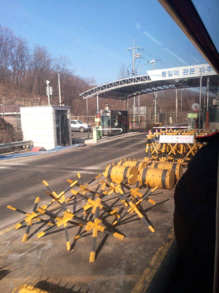 DMZ entrance