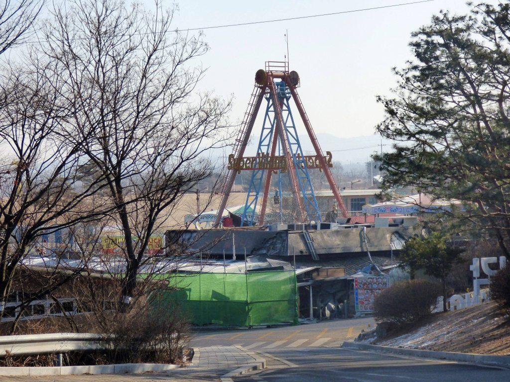 DMZ theme park