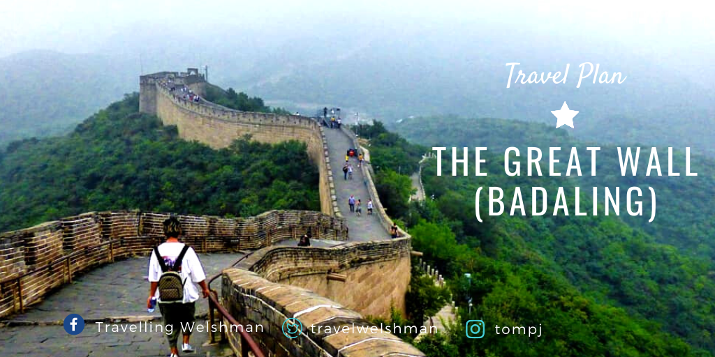 Beijing Guide: The Great Wall (Badaling)