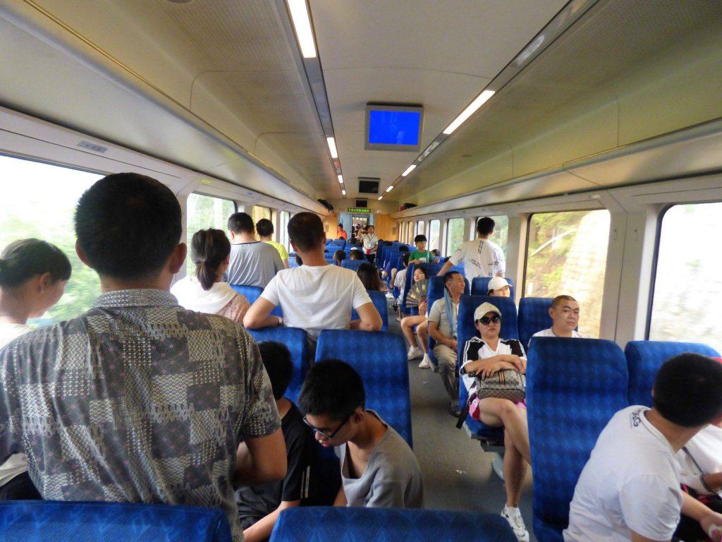 badaling train