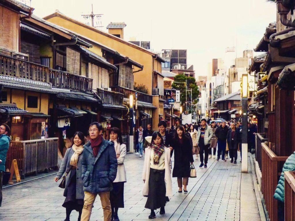 Gion kyoto itinerary