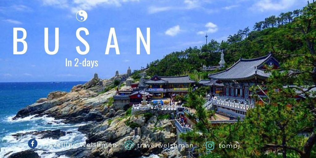 Busan in 2 Days