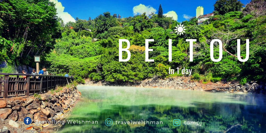 Beitou in 1 Day
