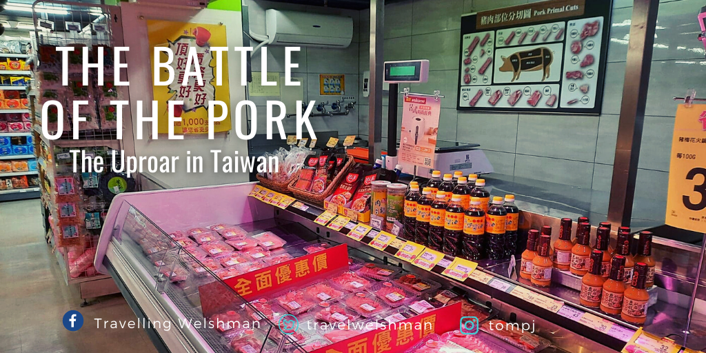 The Battle of the Pork: The Uproar in Taiwan